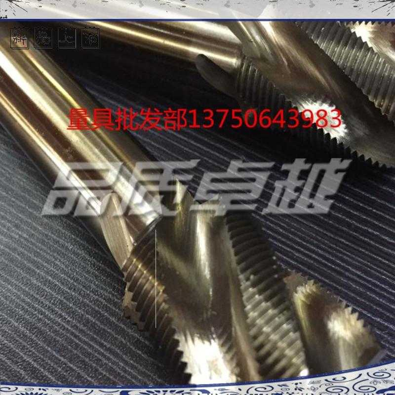 Air simple cobalt containing straight slot spiral machine tap, stainless steel wire work thick and thin teeth
