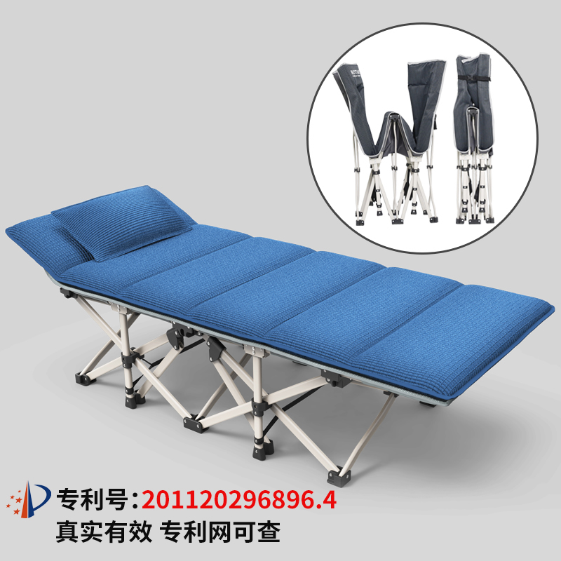 Small size furniture, multifunctional single adult invisible bed, convenient mini folding lunch, accompanying lunch bed RE6