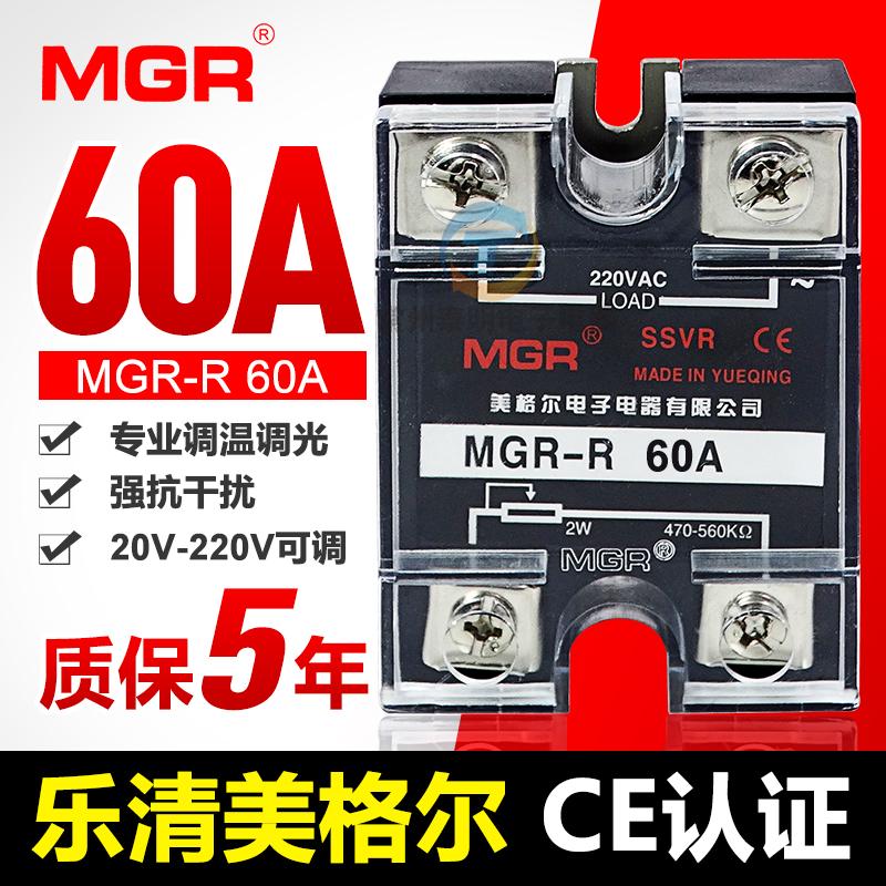 Мэг - переменного тока однофазных твердых твердотельные регулятор давления SSVR60A220V сопротивление регулятор напряжения