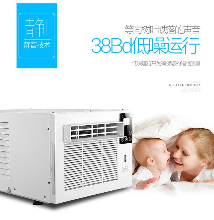 Klimaanlage und moskitonetz, klimaanlage, heizung und kühlung MIT Einem 1,5 - meter - klimaanlage kühlung im Sommer mobile zelte MIT.