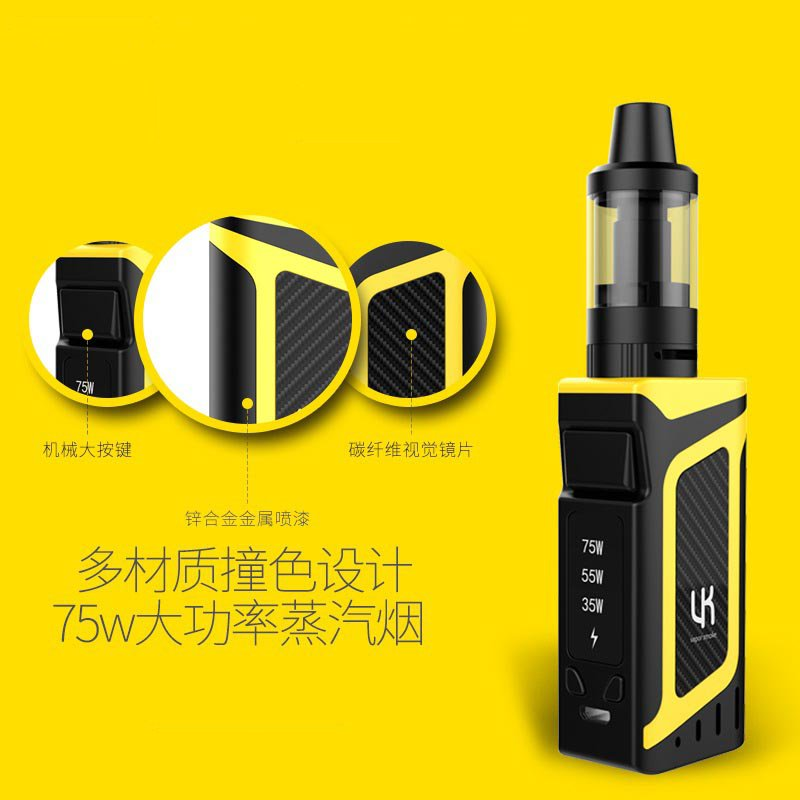 электронная сигарета костюм 80w коробки новых продуктов паровой бросить курить бросить курить кальян курить артефакт большой дым дыма