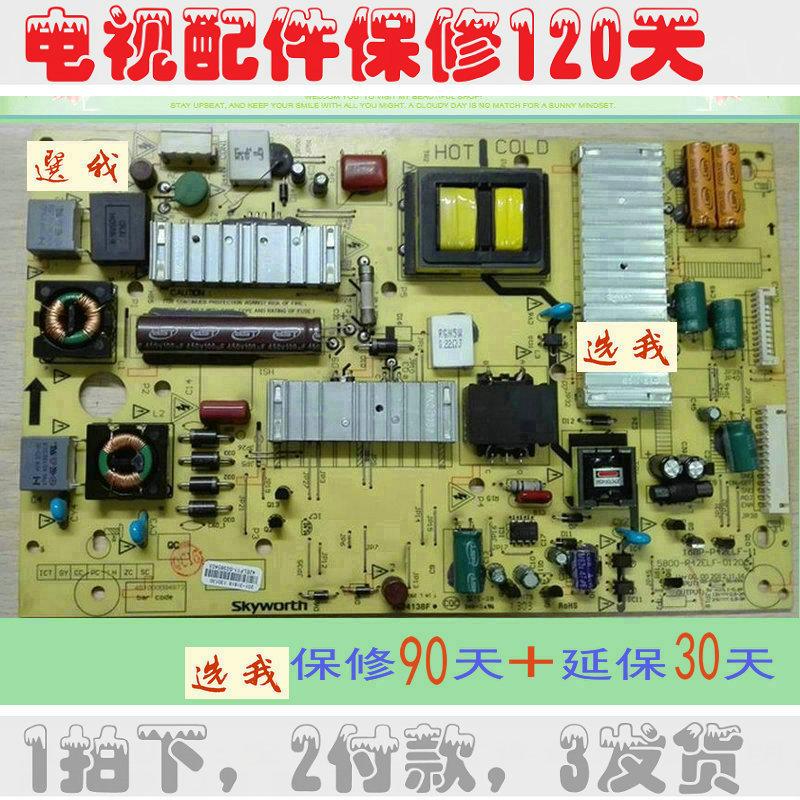 42E6CRD42 Skyworth télévision à affichage à cristaux liquides d'alimentation haute tension d'alimentation de la plaque de rétroéclairage intégré à la carte - mère WH1102.
