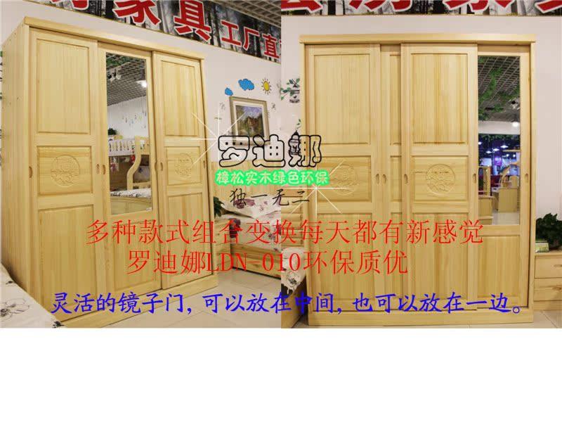 Troisième porte quatre fenêtres coulissantes gravé de placard 1,6 M Zhang pin de bois vert Zero terme de rétention de courrier après - vente