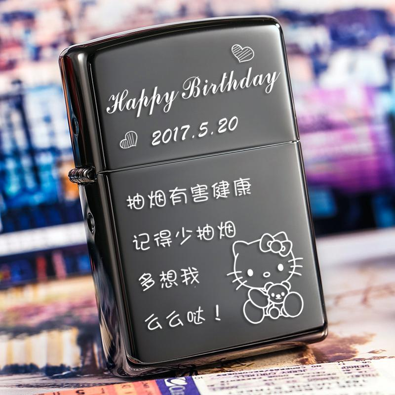 Anti wind lighter coal oil ultra thin old fashioned photo creative personality DIY customizing birthday gift men