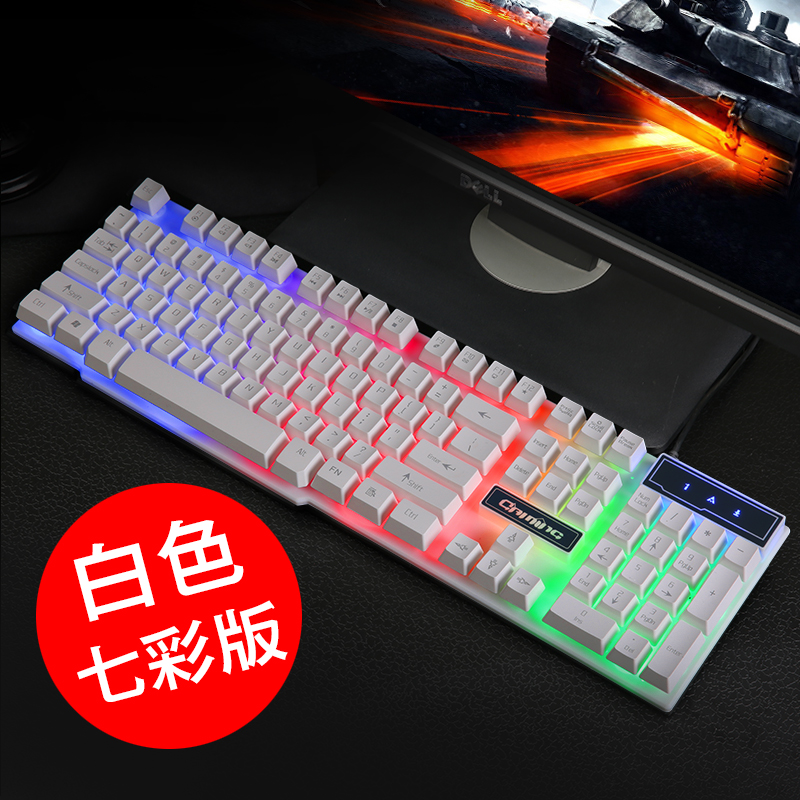 Mechanical keyboard USB cable metal shaft axis black green backlight gaming desktop notebook computer