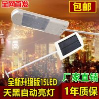 Solar energy lamp, outdoor ultra bright home, indoor solar energy courtyard lamp, wall lamp, solar energy small street lamp, rural street lamp