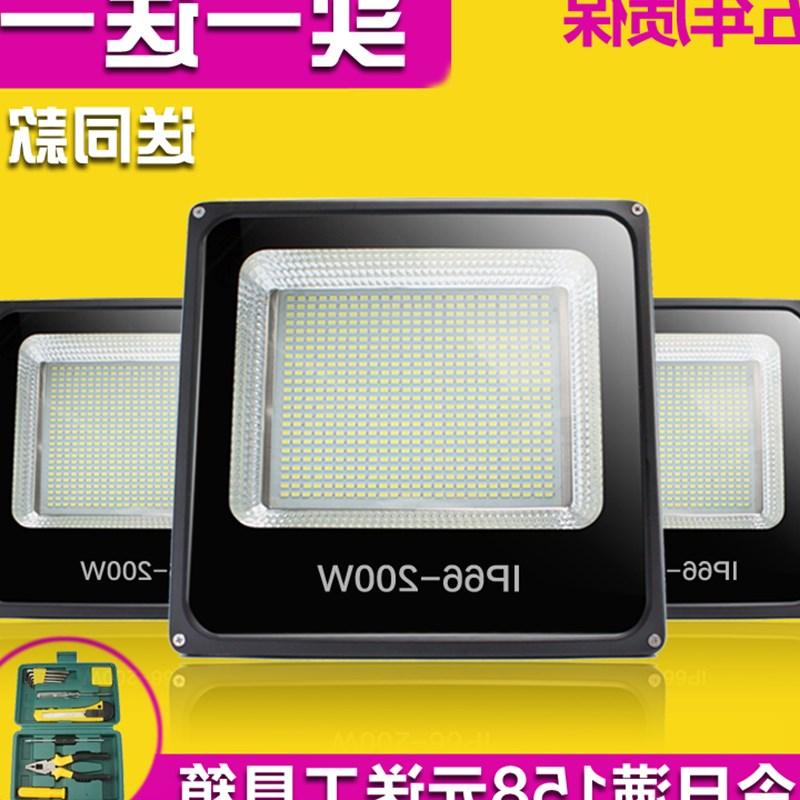 - waterdicht leidde voor licht 50W100W200W - installaties - workshop projectie van licht in het licht.