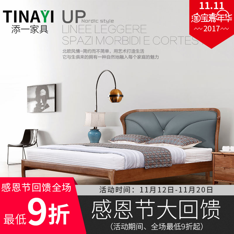 Nordic solid wood bed, oil, wax, leather, bed, modern minimalist small bedroom, 1.5 meters, 1.8 meters, marriage double bed