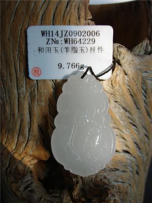 玉浩缘和田玉爆款和田羊脂白玉质温润 雕刻弥勒佛挂件吊坠
