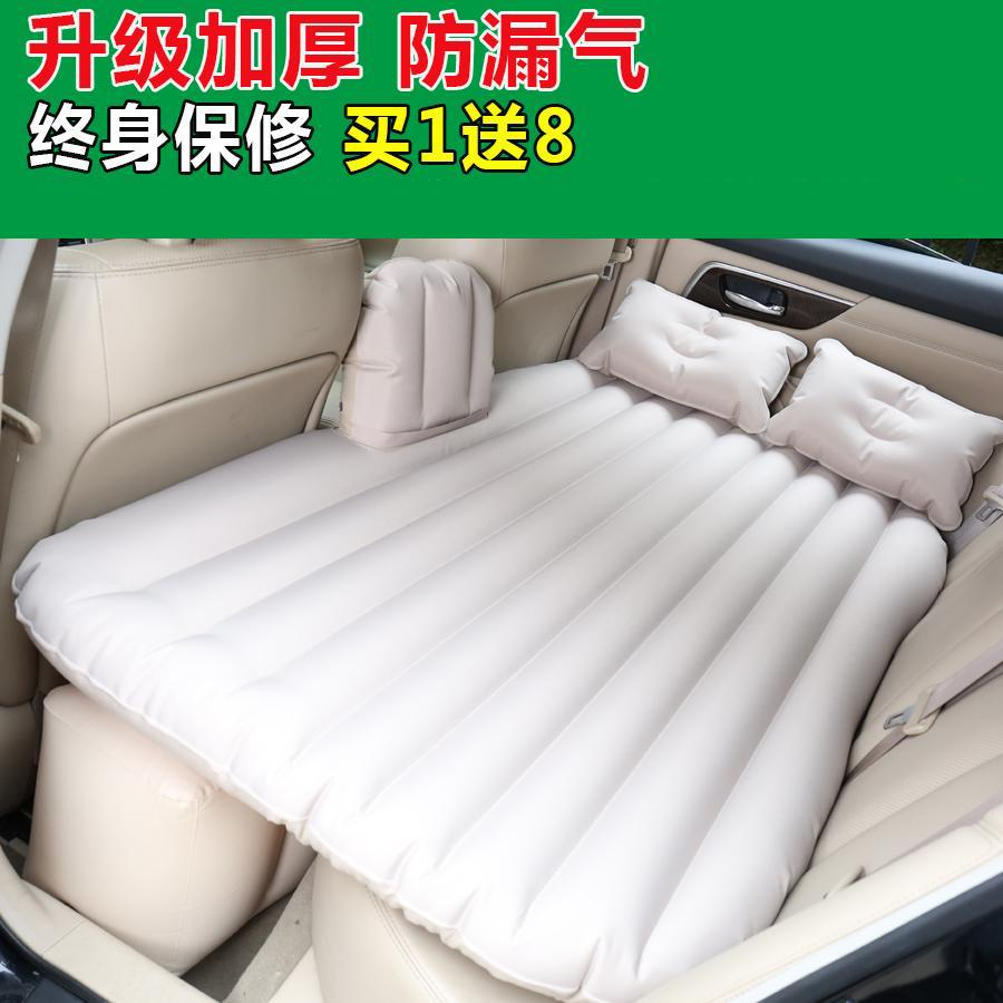 Volkswagen Bora inflatable bed polo long Jetta car SUV air cushion bed adult Che Zhenchuang