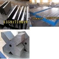 Fundición de hierro de la plataforma plana, plataforma scribing instalador, inspección de la Plataforma de mármol, cuñas, husillos de hierro, hierro
