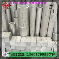 6061 tubes of 6063 Aluminum Alloy tube 76*576*876*10 solid 6061T6 small hollow aluminum pipe