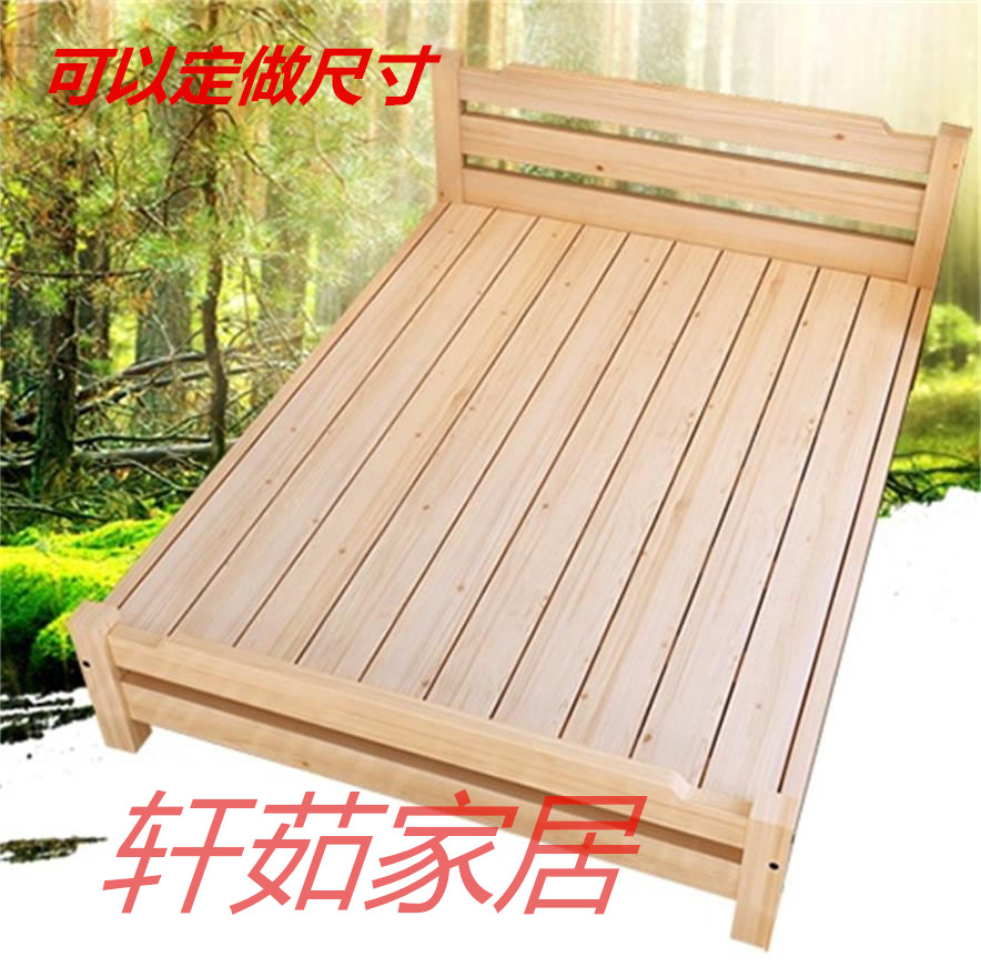 Pine wood single bed double bed children bed large-sized apartment simple simple wooden bed