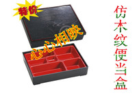 Japanese bento box, divided snack box, set box, sushi box, lunch box, business set box, cooking box, lunch box