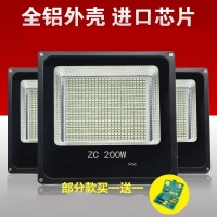 Led100W200W projection lamp, waterproof home sun, outdoor wall lamp, spot lamp, courtyard lamp, super bright miner's lamp