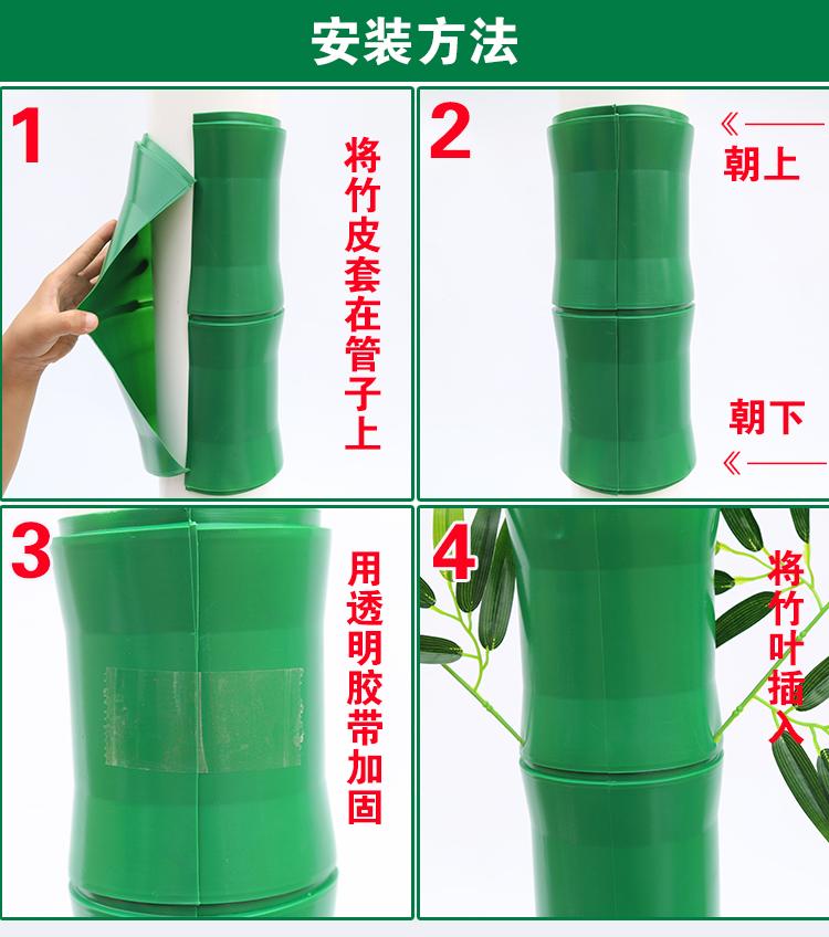 Paquete de tuberías de agua cubre la decoración de columnas de tubos y tuberías de calefacción y aire acondicionado de corteza de decoración decoración