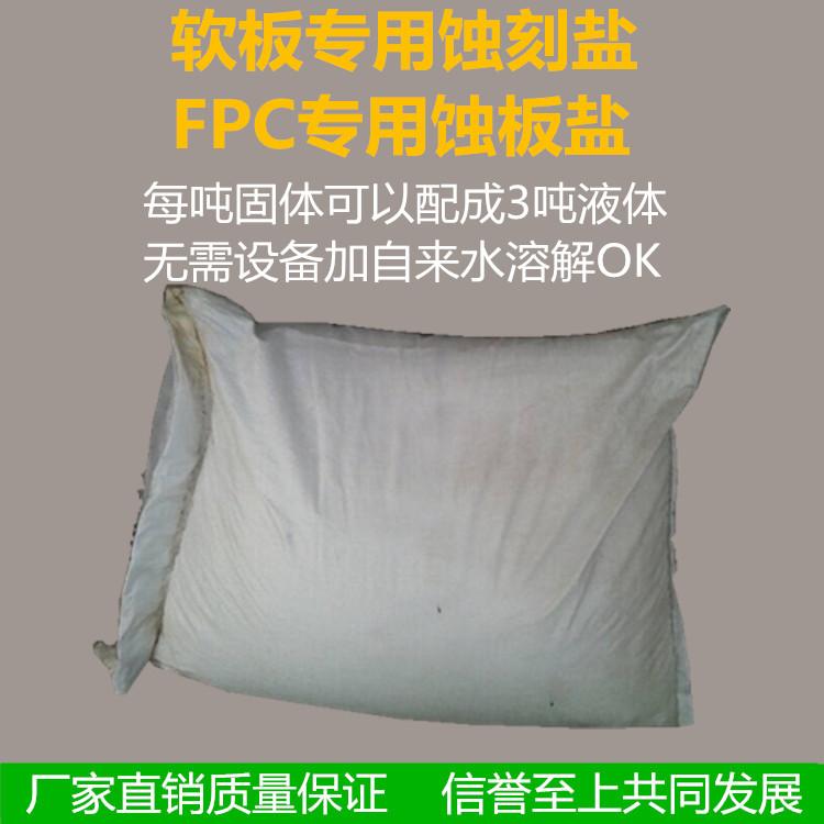 Weichen blech oxidationsmittel weichen blech sucht lösung ätzen Salz die Korrosion der BWB Teller Salz