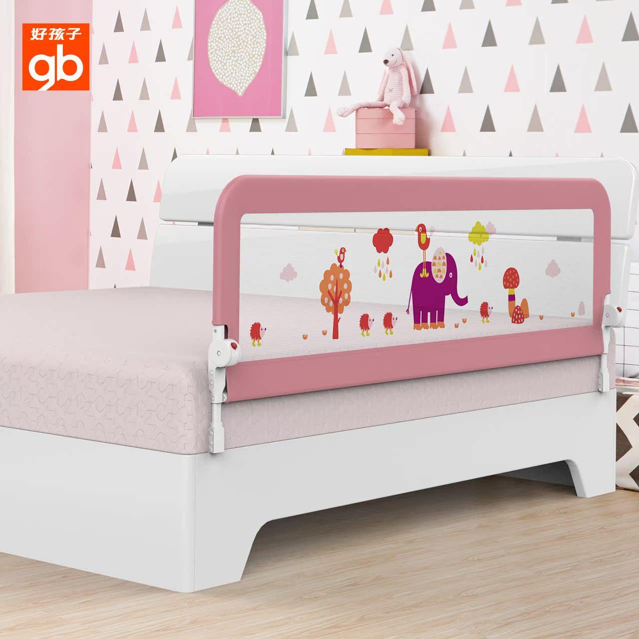 GB καλό παιδί το κρεβάτι της ασφάλειας κιγκλίδωμα κρεβάτι μωρό δίπλα στο φράχτη προστατευτικό κιγκλίδωμα κρεβάτι τετράγωνο ανασυρόμενο παιδιά το κρεβάτι