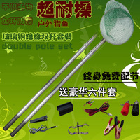 The new carbon rod positioning telescopic single double dip net fishing rod 3 m fishing fishing rod insulation lightning delivery