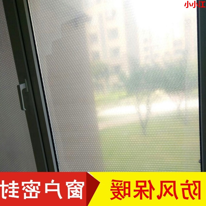 Glass doors, windows, thermal insulation film, winter cold proof, anti freezing bubble film, bedroom double insulation film home