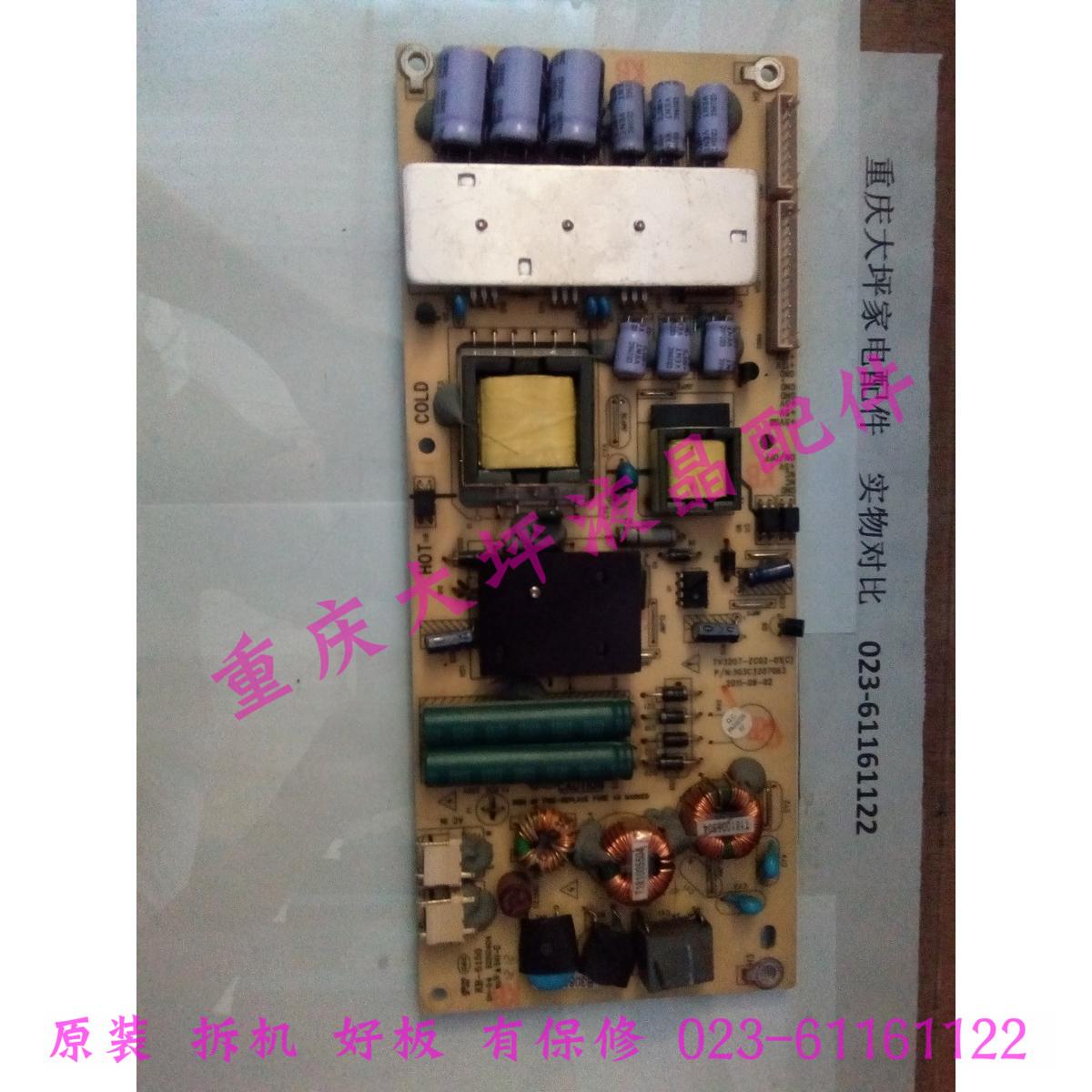 Haier LE32B90 original de télévision à affichage à cristaux liquides d'une carte d'alimentation 303C3207063TV3207-ZC02-01 (c)