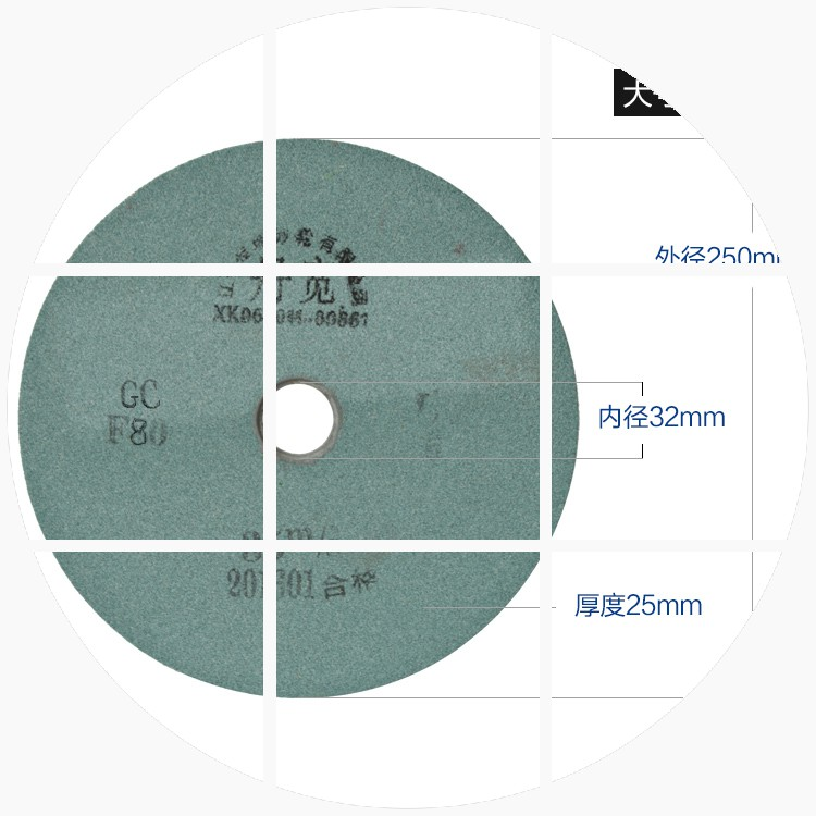 Fine grinding of fine grained grinding jade stone white steel alloy grinding glass grinding lathe tool bit of silicon carbide grinding wheel piece