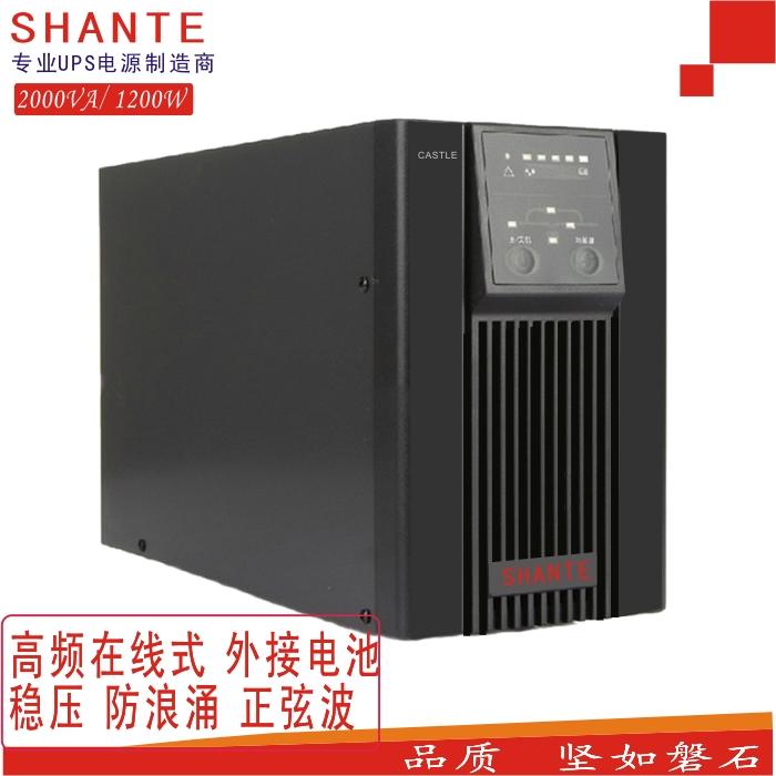 SHANTEUPS uninterruptible power supply 1200W host 65AH2 battery cabinet delay 1 hours