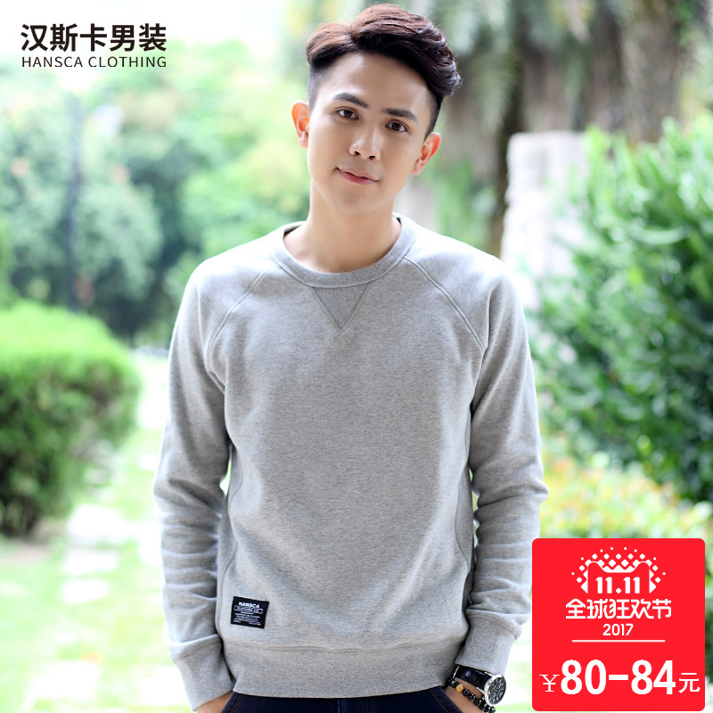 Autumn and winter Hansca T-shirt long sleeved sport sweater cashmere mens fashion with male students thickened sleeve head