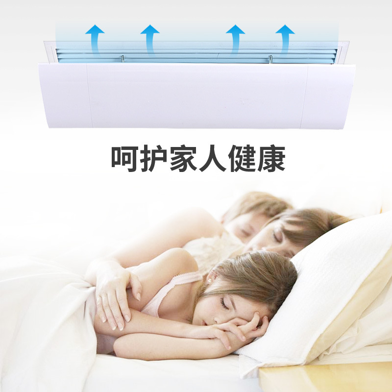 Central air conditioner wind deflector, anti blowing, air outlet, baffle, cold air guide plate, beautiful GREE