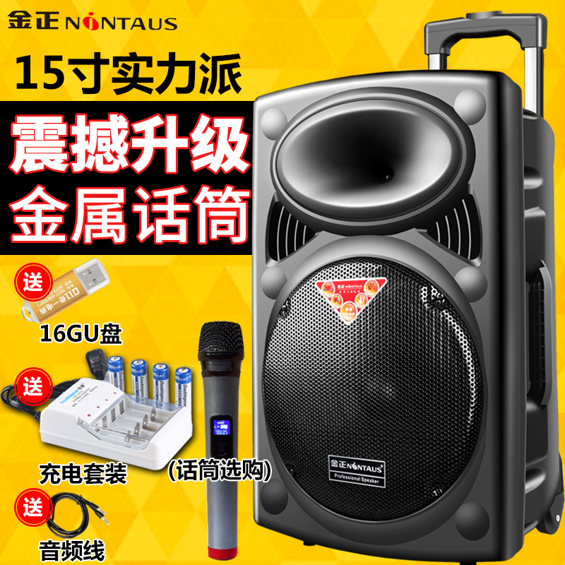 15 inch high power outdoor square dance sound box
