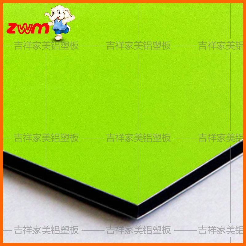 shanghai kedvező – 3mm10 selyem 铝塑 dolgotok a reklám a speciális lap magas fala távközlési zöld fény