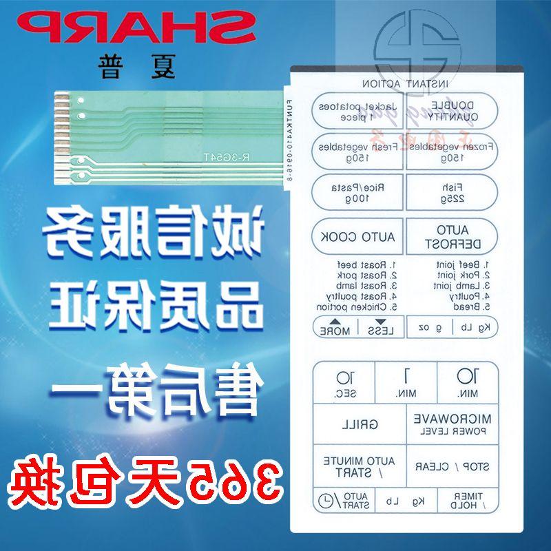 Sharpe magnetron panel R-3G54T film de knop