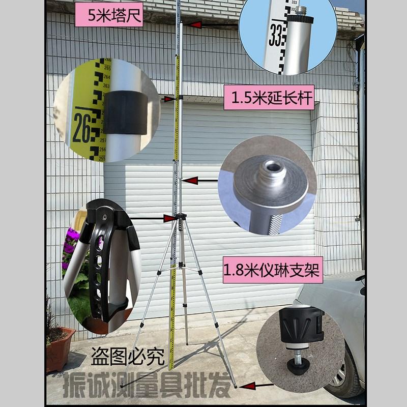 เครื่องมือวัดระดับสามขาตั้งกล้อง 1.5 เมตรเสายาวที่ด้วยเสน่หาเครื่องวัดระดับเชื่อมต่อกับขาตั้งกล้องสามารถปรับสามนามสกุล