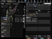 Counter strike CSOL account perfect, no telecommunications, one zone, 1, broken soul, knight, soul hunting, golden riding