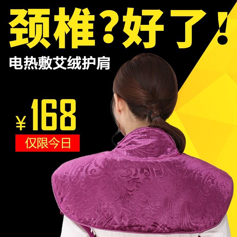 L'épaulement du col de l'épaule de fomentation de chauffage électrique de l'épaule de la fièvre de fomentation qi de moxa cervicale du cou de Moxibustion Po