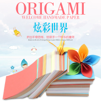 Square origami origami origami folding materials double-sided printing paper handmade paper A4 handmade paper