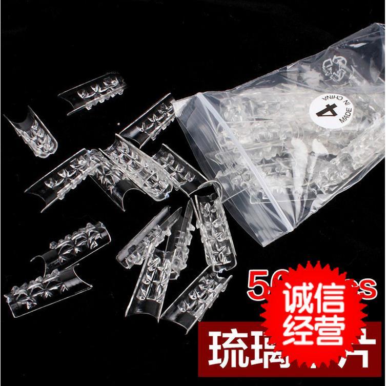 Nail tools, glass piece set, a full set of crystal nail, transparent mold nail, nail polish 500 pieces