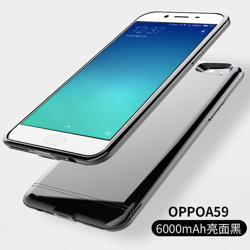 Oppoa59 heffing schat terug. Draagbare batterijen zitten van mobiele stand - by - omhulsel a59 oki mobiele bron a59s/m