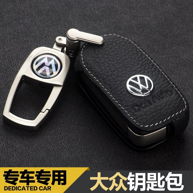 The car key bag leather dedicated to the Volkswagen CC car new MAGOTAN R36B7LB8 remote controller protection bag buckle