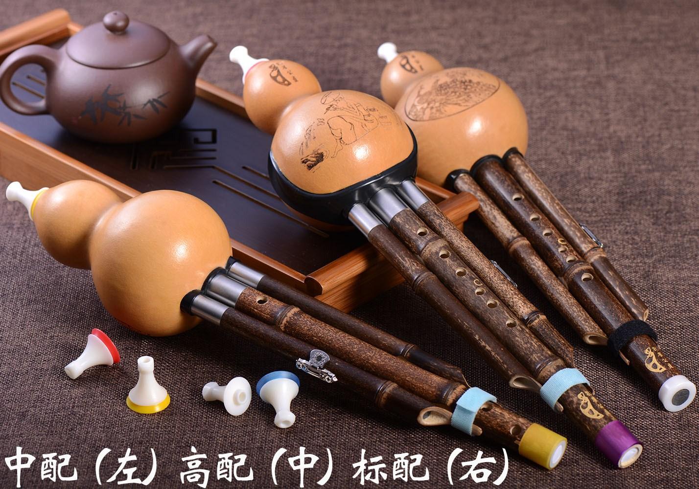 El pavo real la Princesa hulusi instrumentos para principiantes B. C rebajado con alumnos de primaria los niños adultos GF