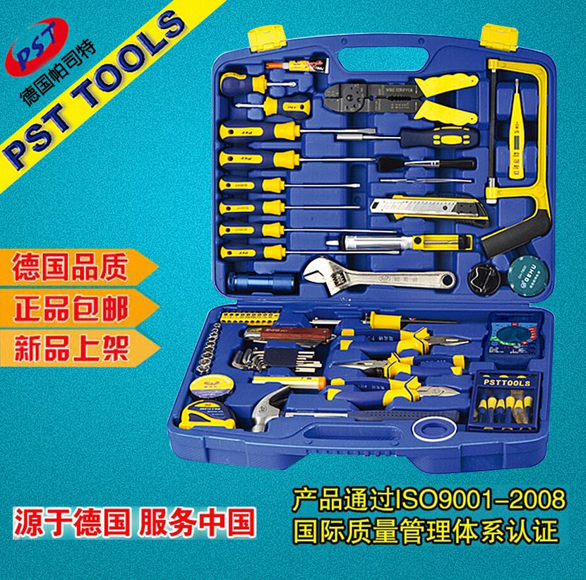 Shh, Manuale di UTENSILI per la casa tedesca Set di strumenti per la Lavorazione DEL LEGNO, rivestiti di materiale elettrico manutenzione di attrezzi per la posta.