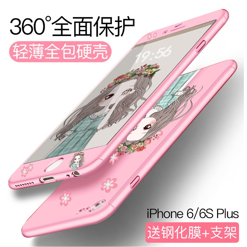 Apple iphone6 6S mobile phone shell plastic wrapping buckle female cartoon