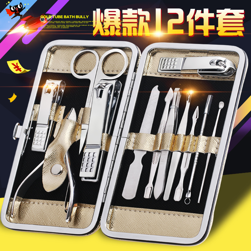 In Germania Le unghie e forbici tagliaunghie Pedicure. Il processo di Acciaio inossidabile Nail Art Set di strumenti per la Pelle Morta per uso domestico.
