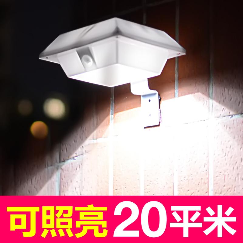 Solar energy lamp, household split solar lighting, corridor ceiling lamp, indoor and outdoor outdoor wireless street lamp