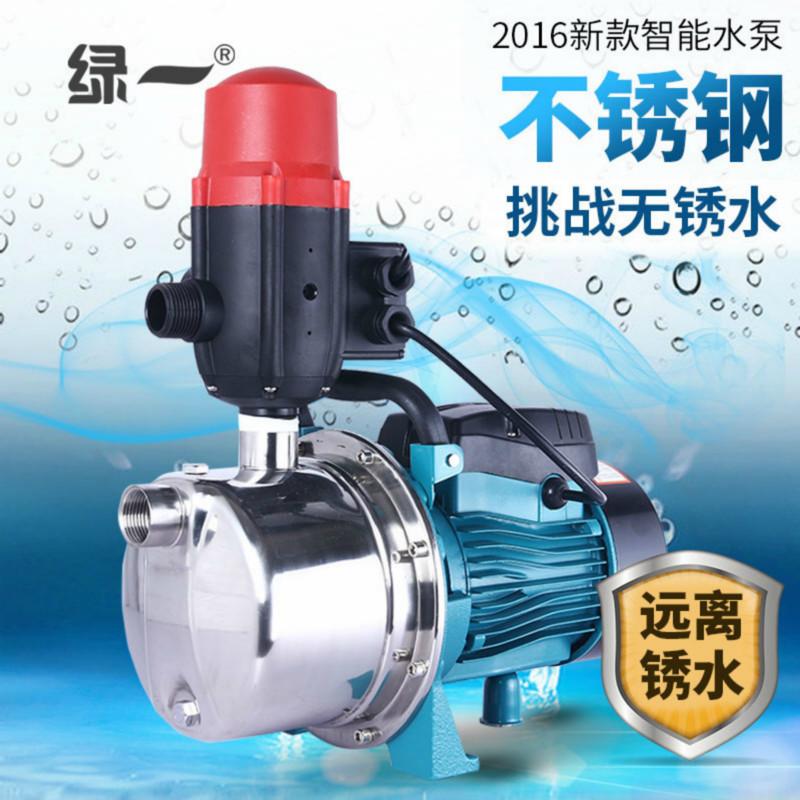 全自动水泵增压泵水压水流开关电子压力控制器智能可调缺水保护