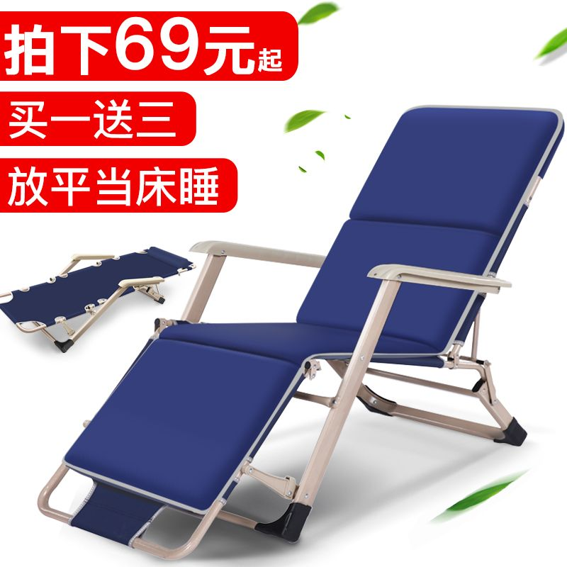 Thousands of folding bed chairs selected single hospital bed office chair nap nap accompanying summer simple camp bed