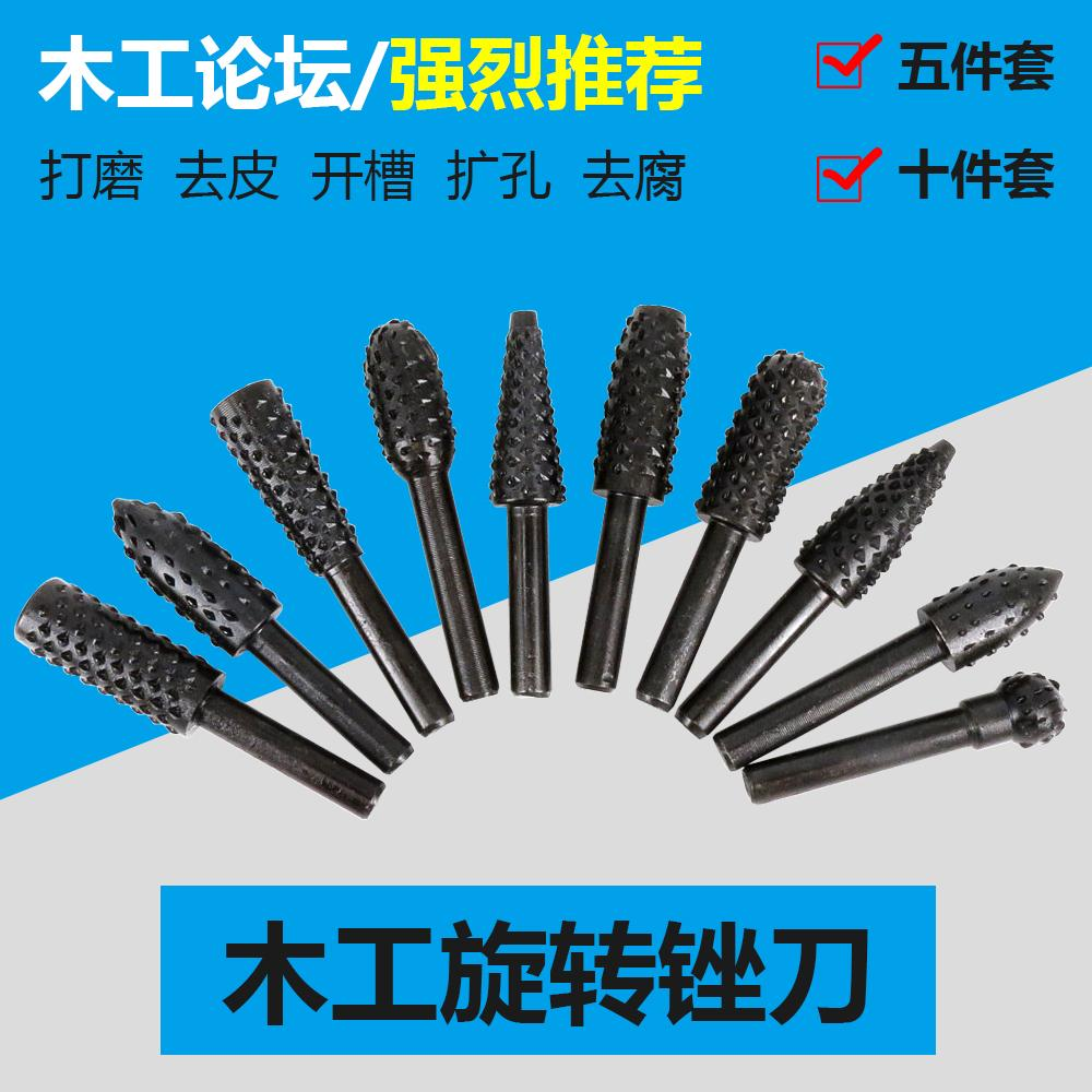 Tungsten steel cutter Carbide rotary file Tungsten steel grinding head milling cutter Woodworking engraving knife