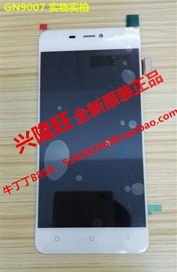 For Jin S6GN9010F103SM5plusF100SS8GN9011 display touch screen assembly