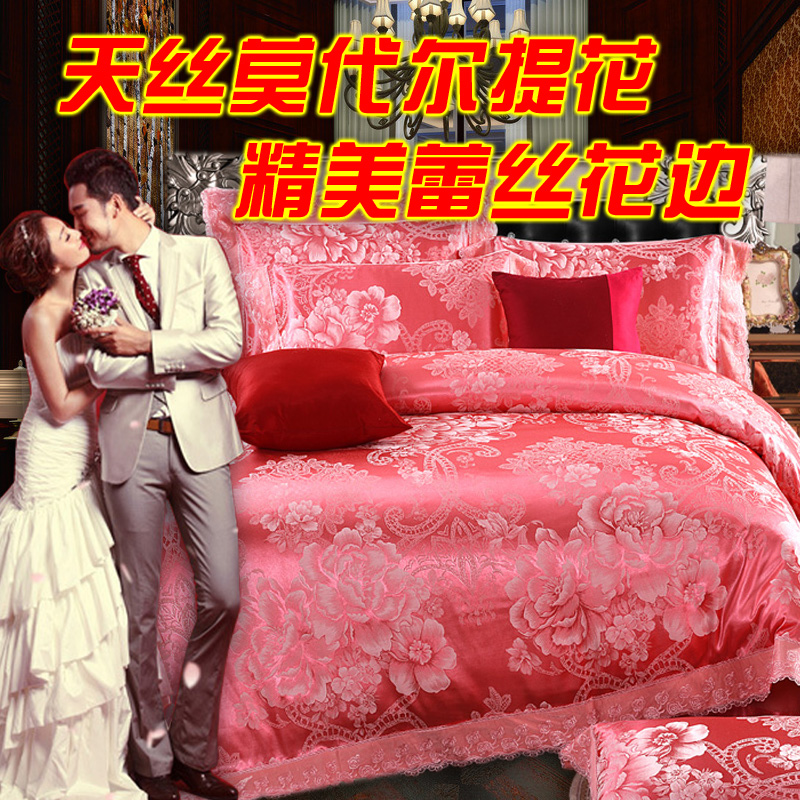 [day] cotton special offer European Tencel Satin Jacquard cotton four set wedding red embroidery lace
