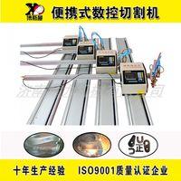 CNC - Maschine / cnc - Maschine / Flamme CNC - Maschine die hersteller
